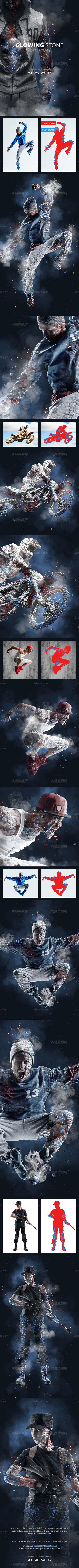 极品PS动作-光裂卵石(含高清视频教程):Glowing Stone Photoshop Action