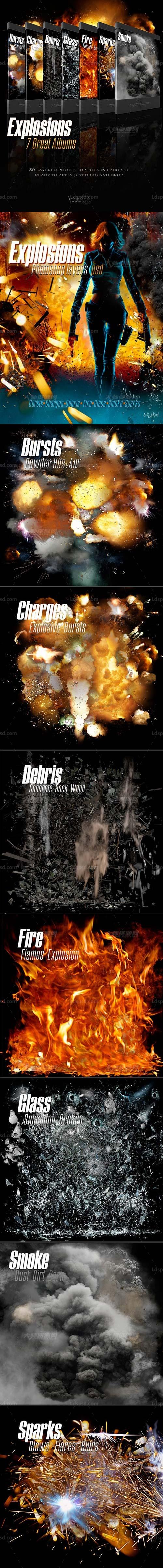 7套高清的合成爆炸特效专用的图片素材合集(PSD文件/透明图层):Rons Explosions