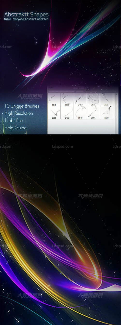 极品PS笔刷-10支高清线光效果:10 Abstract Brush Lines for Photoshop