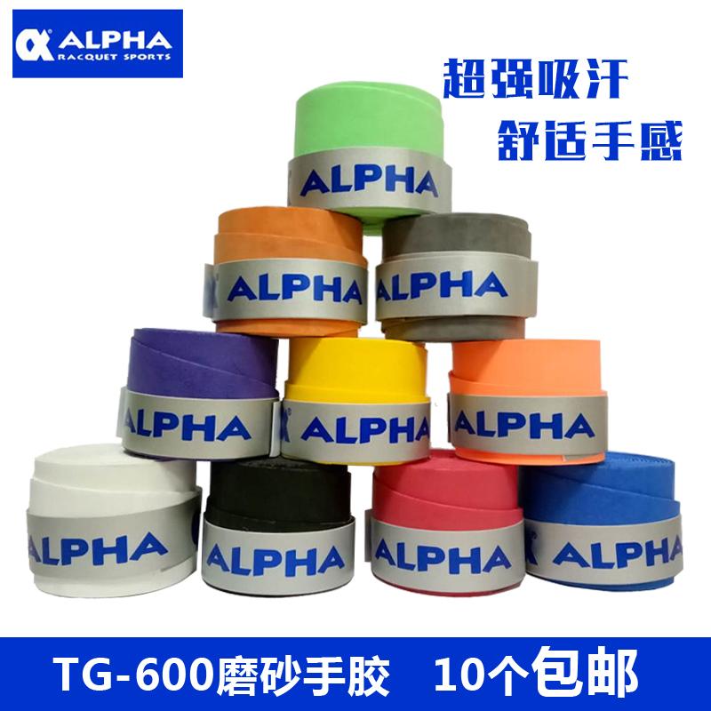 Подлинный аль франция ALPHA пот полосы бадминтон теннис бить скраб сухой обмотка на ручку поставить клей TG600