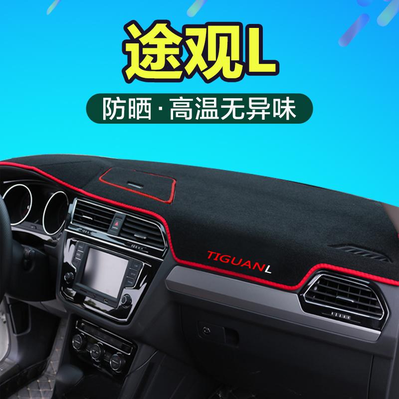 Tiguan 【 красный сторона】 без Поднимите( черный Оставить сообщение)