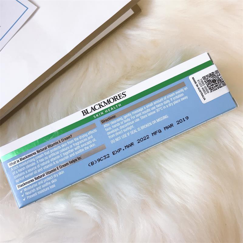 首爾跑跑賣彩妝澳佳寶ve面霜路西法澳洲blackmores冰冰霜保濕補水素顏維e乳霜50g