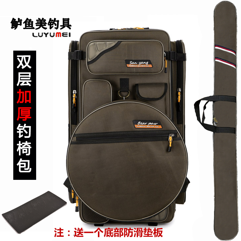 Double Decker Fishing Chair Bag Gear Oversized Shoulder Thickened Backpack Waterproof