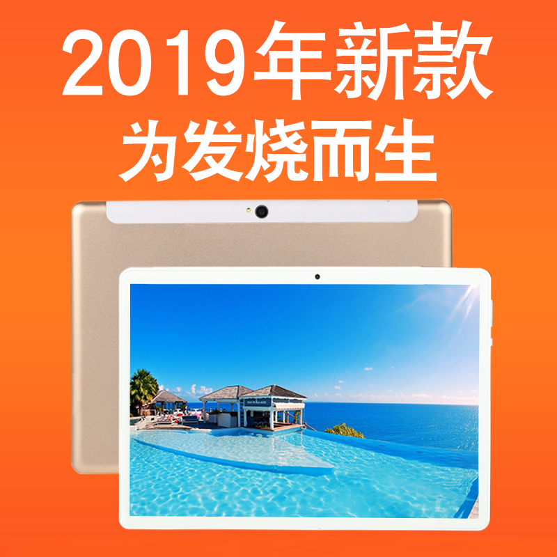 Xiaomi pie tablet Android 12 inch ten-core 8g running wifi Smart 4g full network phone HD