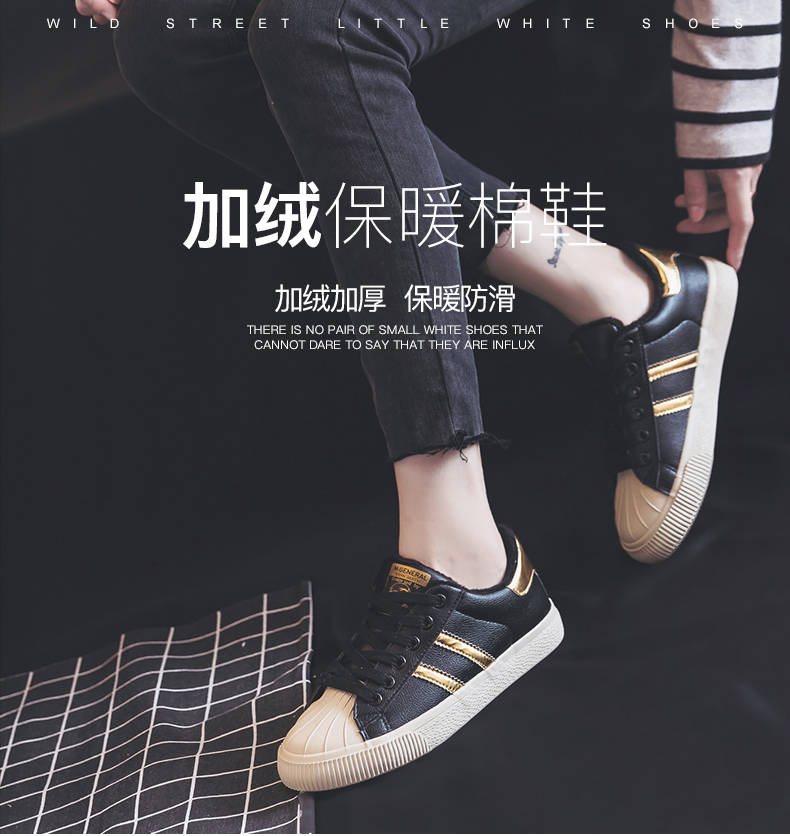 2018 new Korean version of the port winds Harajuku trend black sports canvas shoes shoes 38