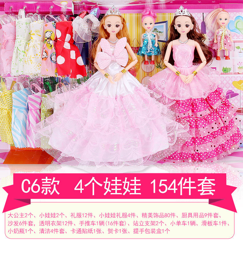 Childrens Birthday Gift 10 Years Old Girl 12 Daughter 6 7 Doll 8 Creative Novelty 4 Toy 5 9