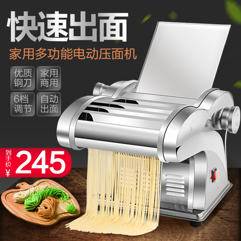 Tianxi noodle machine household small electric fully automatic 麪 multi-functional stainless steel commercial noodle machine