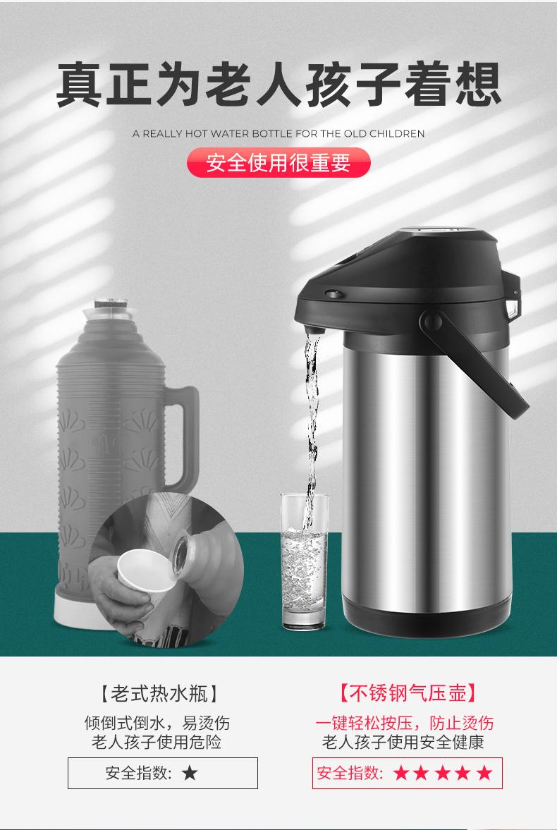 气压式热水瓶家用大容量保温壶不锈钢内胆外壳按压式暖水壶开水瓶详细照片