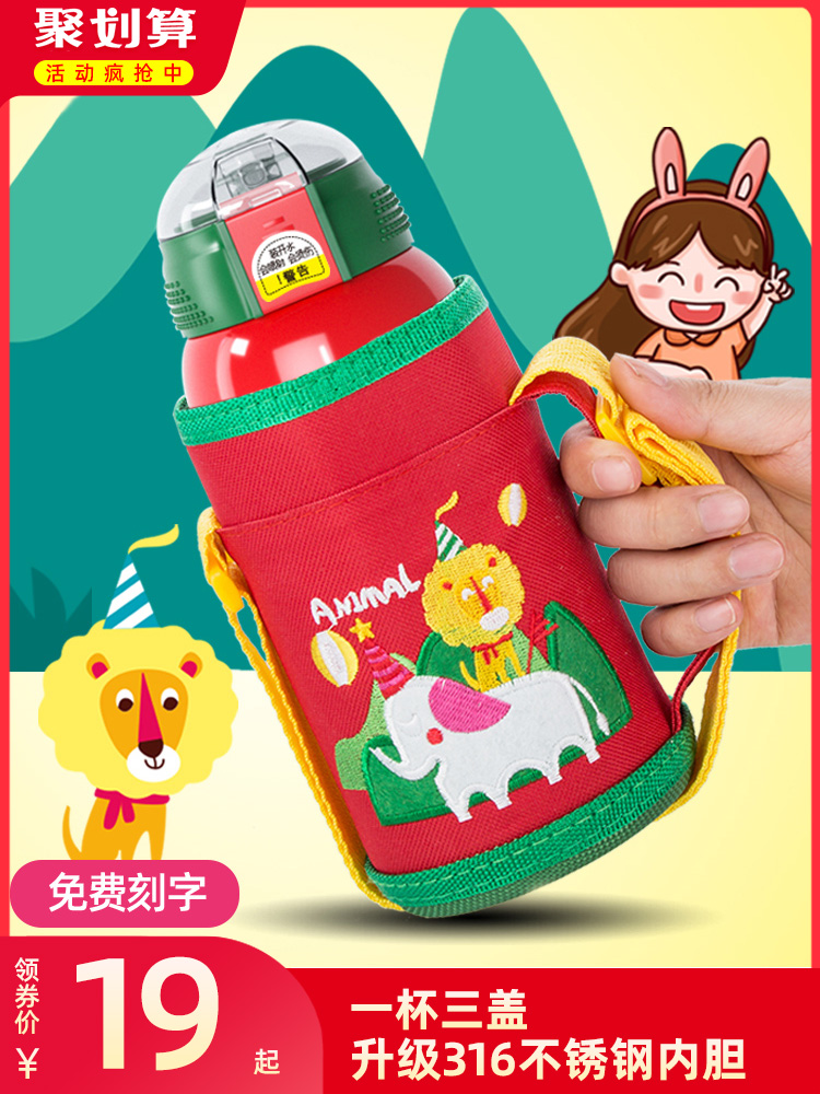 Tianxi Children's Water Cup Kindergarten Kettle two portable baby cup primary school children's insulation cup with straw