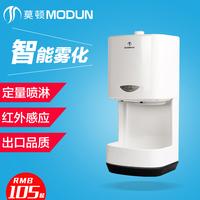 Мортон полностью автоматическая Индукционный настенный спиртовой спрей ручной стерилизатор Ручная дезинфекционная машина для стерилизации ручного очистителя