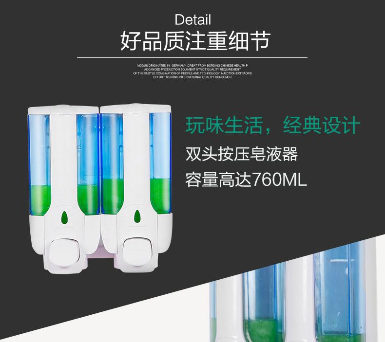 1628皂液器_07.jpg