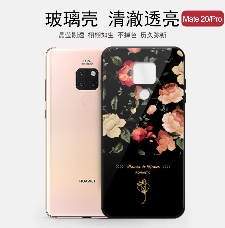 中國代購|中國批發-ibuy99|mate30pro华为mate30手机壳mate20个性mate20pro创意10全包9荣耀v