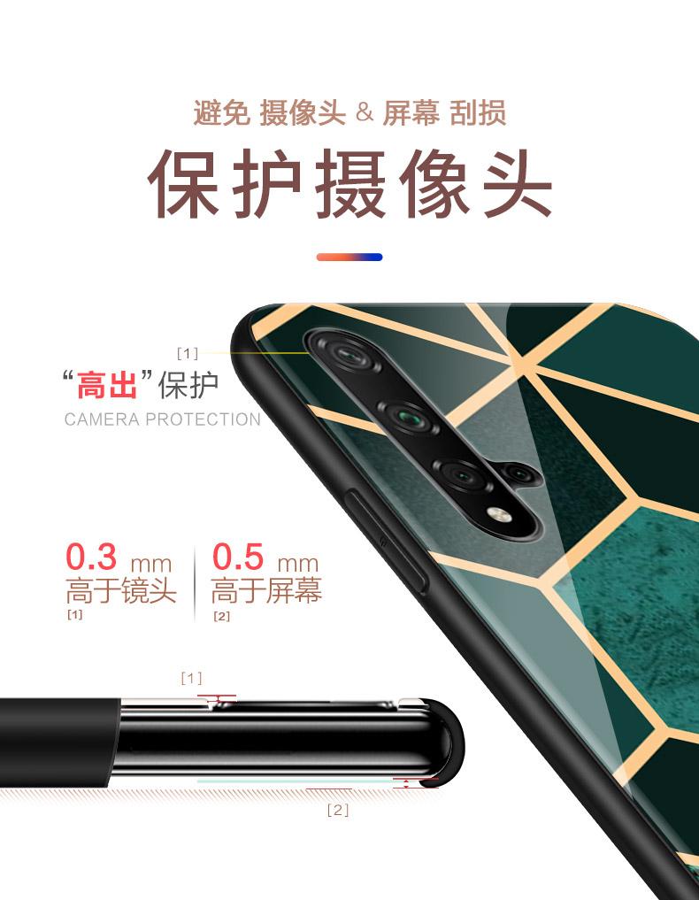 中國代購|中國批發-ibuy99|华为荣耀20手机壳9x女款8x硅胶10全包边v20防摔20pro抖音magic2同