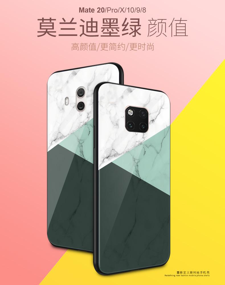 中國代購 中國批發-ibuy99 时尚华为mate30pro手机壳mate20个性9x荣耀20创意mate10潮8x牌mat