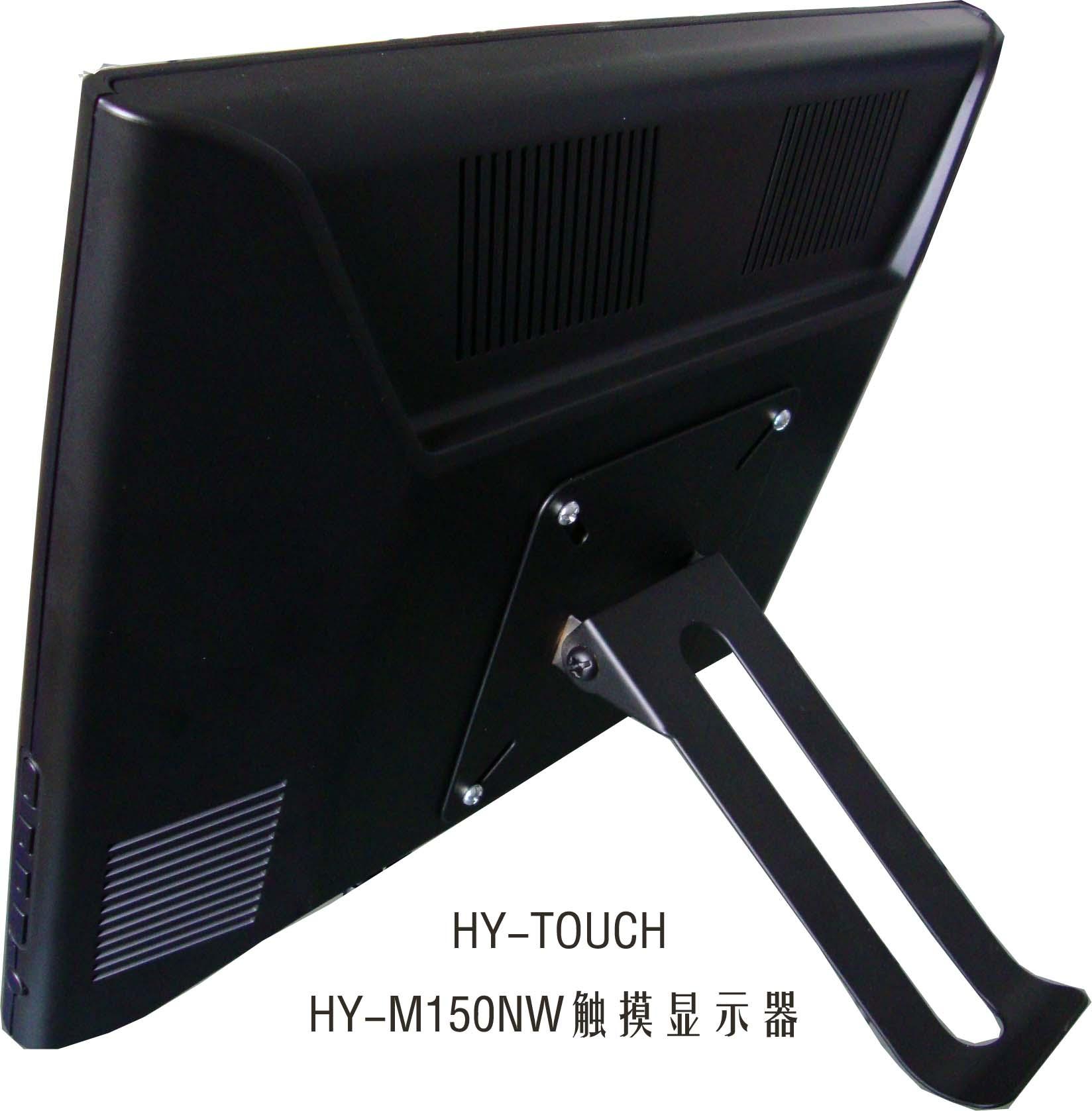 Периферия, Аксессуары Плоские панели LCD монитор стенд, база сенсорный экран, поддержка сенсорного экрана, сенсорный экран на монитор настенное крепление