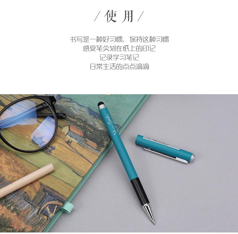 晨光文具金属中性笔0.5黑签字笔水笔学生办公会议笔 AGP48704
