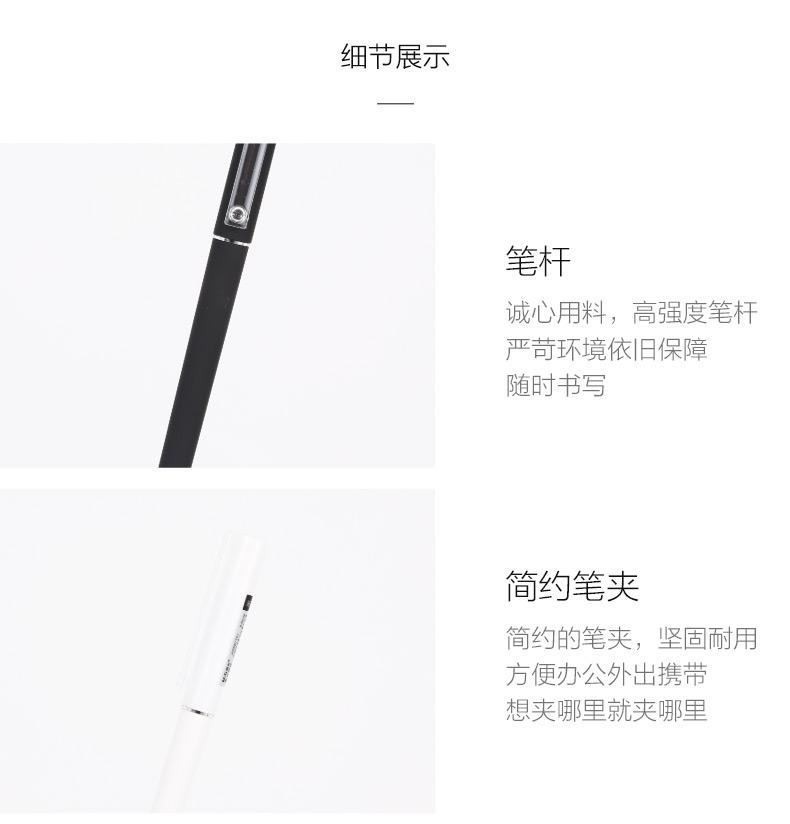 晨光文具学生考试中性笔尚品黑/蓝/红色水笔12支AGPB7701 0.5