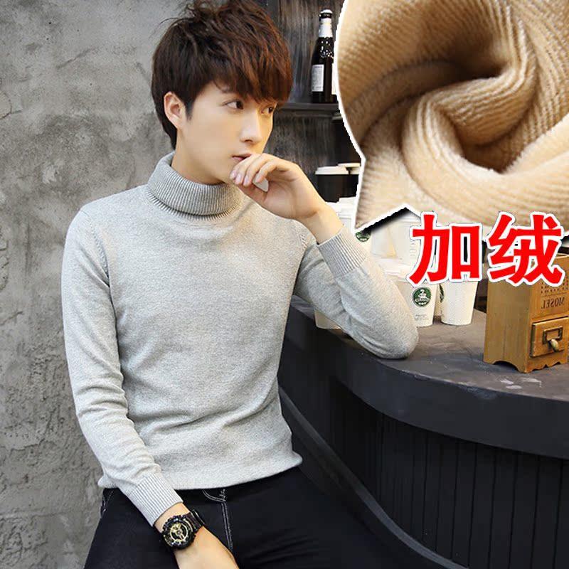 花花公子开衫毛衣男加厚针织衫外套韩版半高领纯色冬季加绒羊毛衫