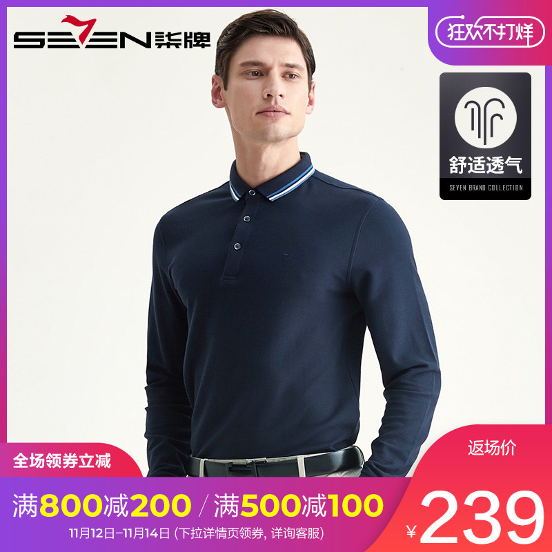 Seven brand men's 2019 new middle-aged men's long-sleeved polo shirt basic lapel cotton loose T-shirt