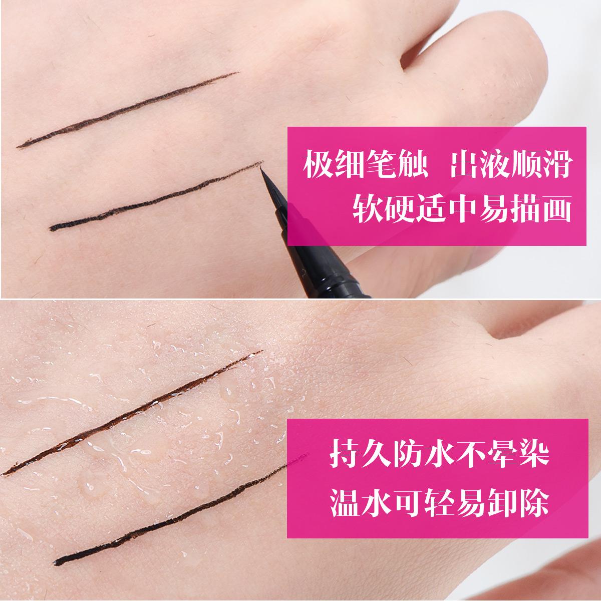 d4447cc11f9 Japan KOJI Kouji Dolly Wink durable waterproof not blooming eyeliner pen  fine eyeliner black brown · Zoom · lightbox moreview · lightbox moreview ·  lightbox ...