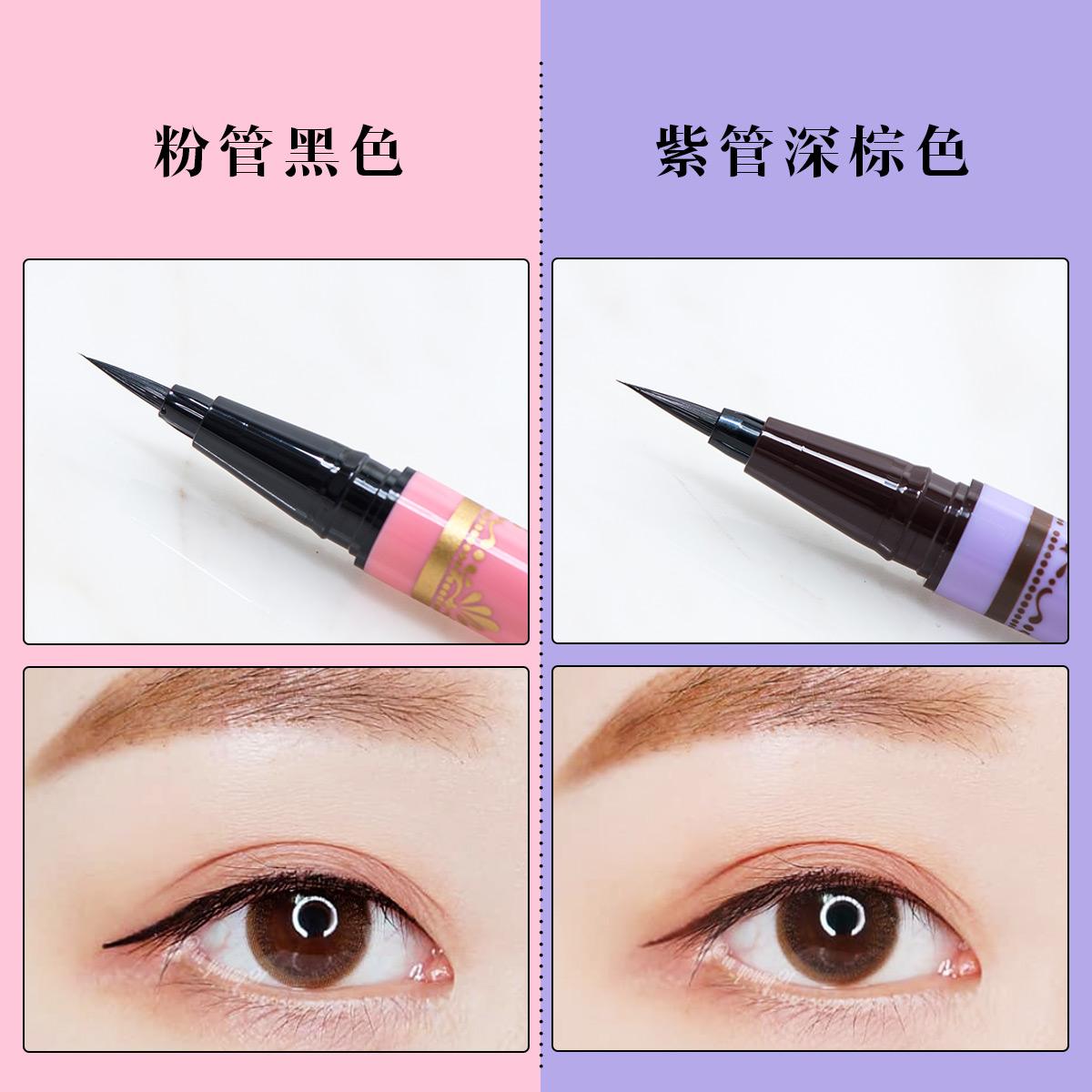 8464ea18875 Japan KOJI Kouji Dolly Wink durable waterproof not blooming eyeliner pen  fine eyeliner black brown · Zoom · lightbox moreview · lightbox moreview ...