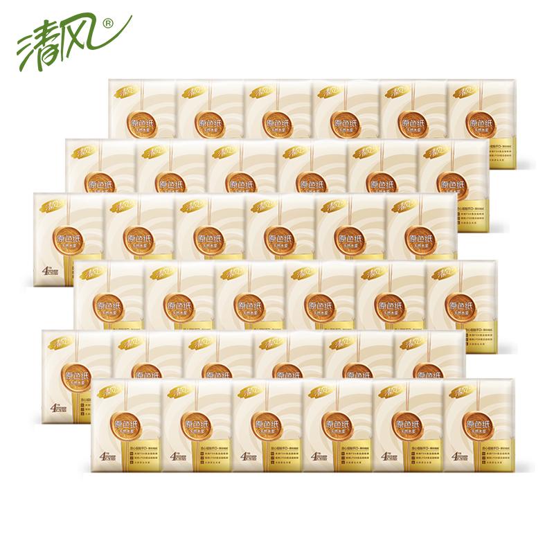 清风原色无香型健康4层手帕纸餐巾纸72包整箱家庭装
