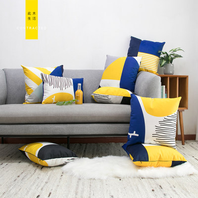 Nordic yellow and bl...