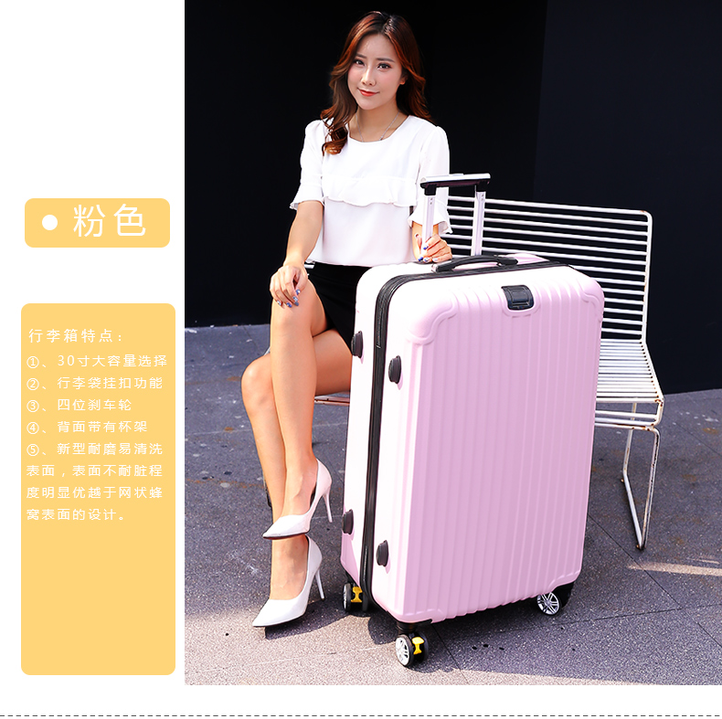 Carry-ons Careful 16 Inch Business Casual Mens Board Chassis Trolley Suitcase Caster Oil Skin Lockbox Rolling Luggage Trolley Travel Luggage Case