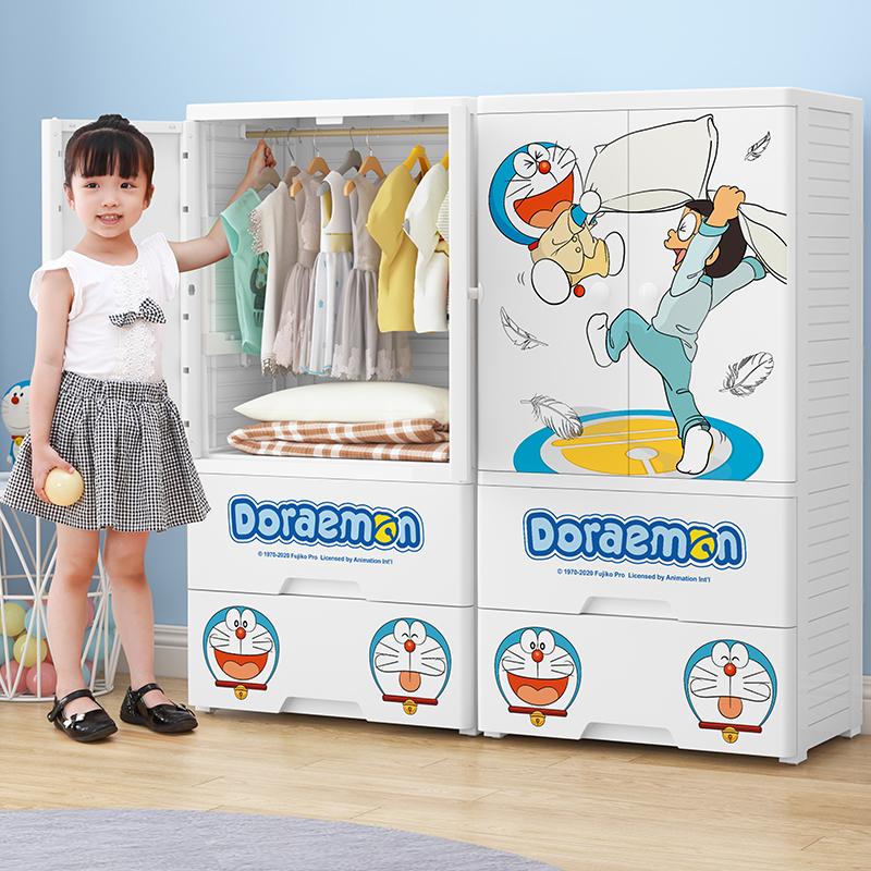 儿童衣柜抽屉式组装现代简约家用卧室塑料收纳柜宝宝婴儿简易挂衣
