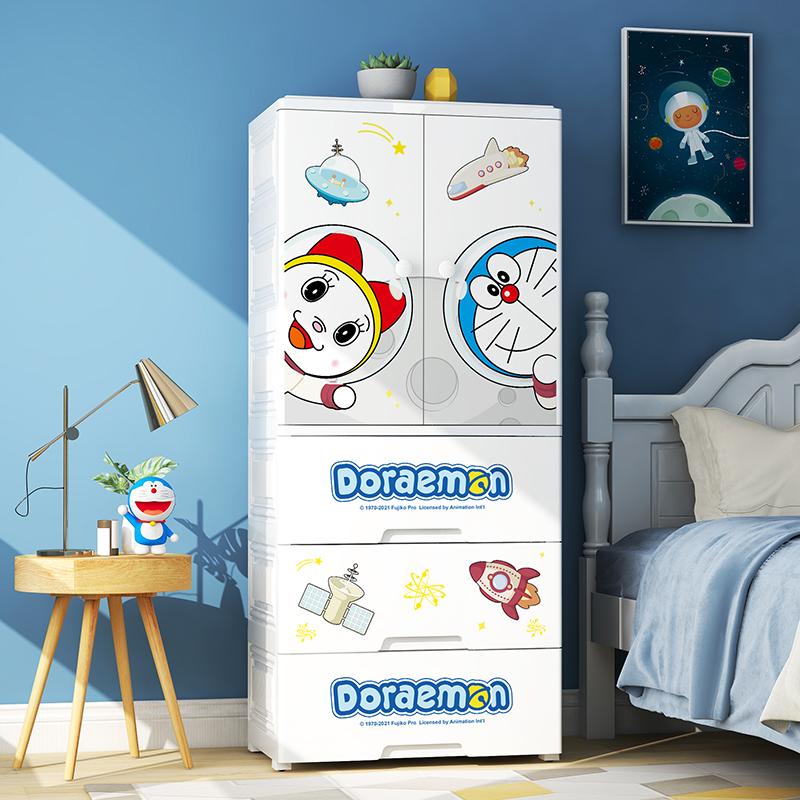 家用儿童衣柜小孩子现代简约卧室塑料收纳柜宝宝婴儿简易挂衣服柜