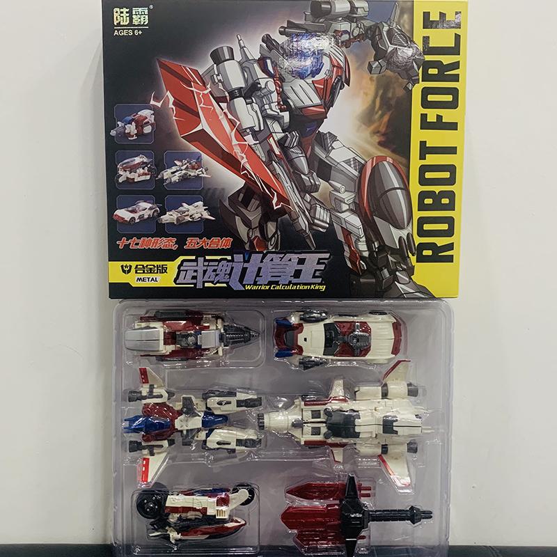 Transformers weijiang white five assembly calculation wang combination gift box!