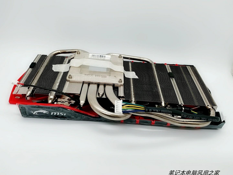 筆記本散熱器 msi/微星GTX970 GAMING顯卡散熱器 風扇 紅龍 NV紀念版顯卡散熱器 哆啦A夢的手提袋