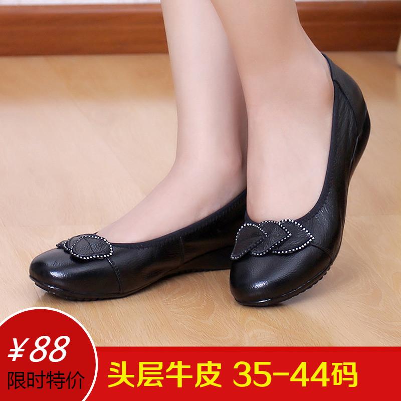 新款瓢鞋 平底平跟真皮女单鞋 大码鞋40 41 42 43码 妈妈鞋子