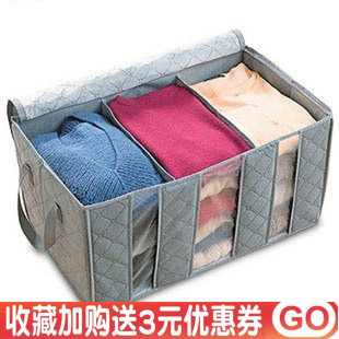 Exceptionnel Students To Accommodate The Bag Storage Boxed Clothes Storage Box Put  Things Dormitory Cabinet Cloth Covered