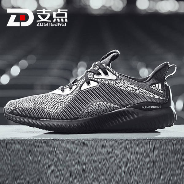 a84a5b4b7 Adidas Alpha Bounce energy breathable running shoes for men and women DA9561  BW1226