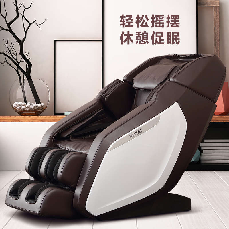 Rongtai 6039 Massage Chair Home Automatic Space Capsule Deluxe Electric  Multifunction Body Massage Sofa