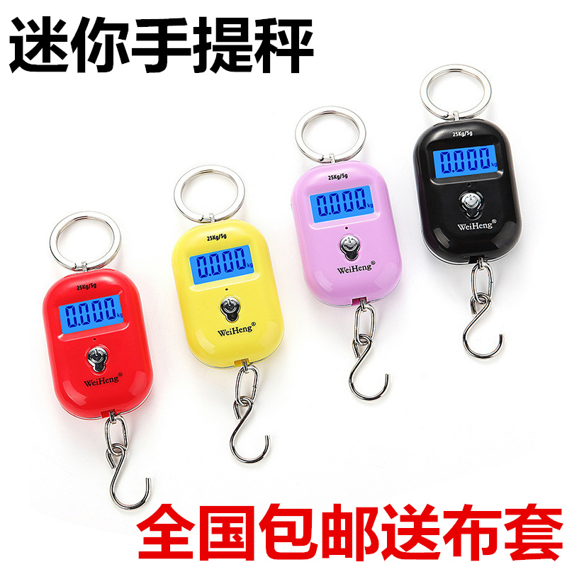 Portable electronic called portable scales mini Courier special called  Spring balance portable hook weighing 25kg