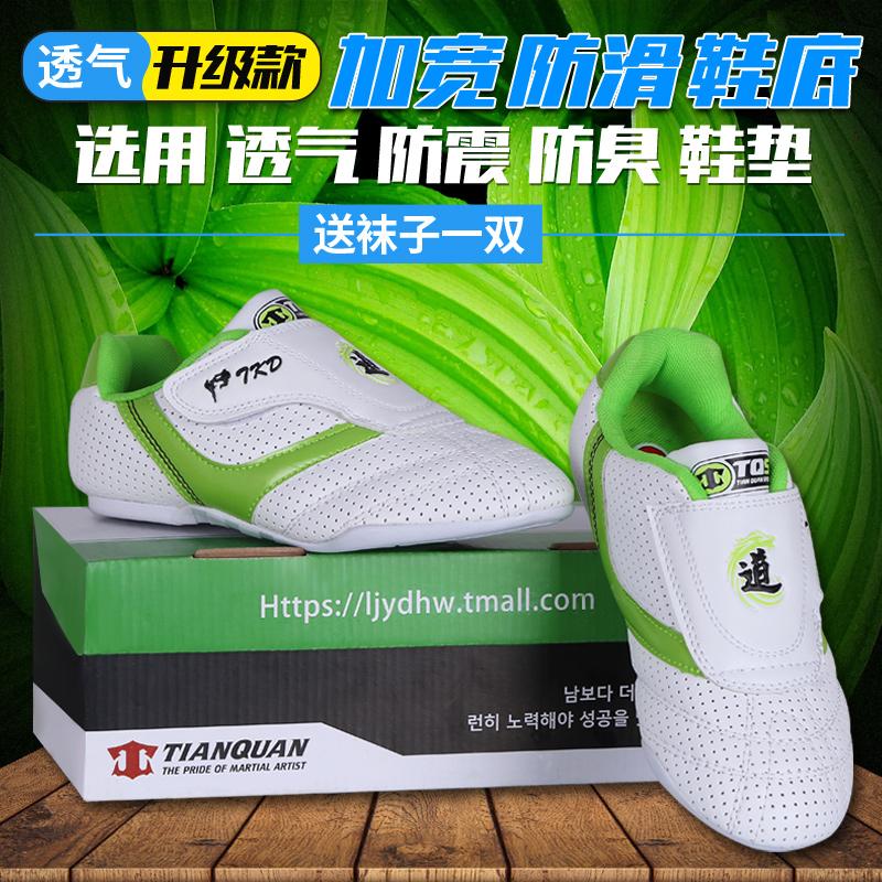 Обувь для прыжков - небольшое количество в подарок носки