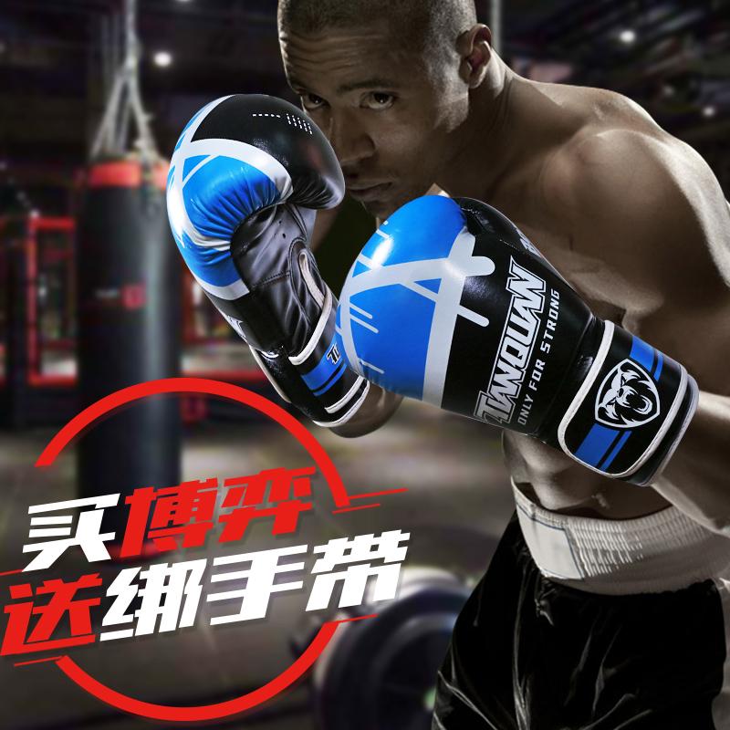 Бокс Взрослый бокс перчатки детские перчатки Перчатки Санды мужские и женские Обувь для перфорации Muay Thai без пальцев Боевая борьба