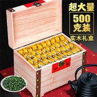 Sanyin 2018 новый Чай Лучжоу-ароматизированная орхидея Сян Анси Тиегуанин высокая Подарочная коробка чая чайного чая oolong 500 г