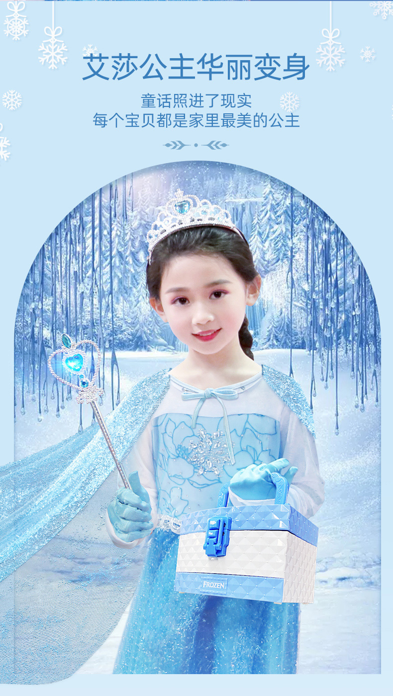 迪士尼爱莎公主玩具女孩子生日礼物儿童化妆品盒套装无毒冰雪奇缘详细照片
