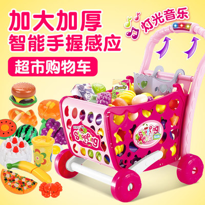 Children's shopping cart toy girl play house supermarket trolley baby fruit trolley toy simulation large