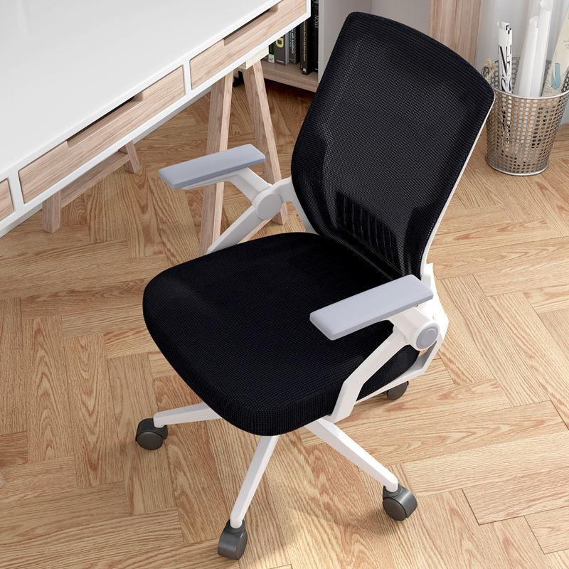 电脑椅家用网布办公椅学生宿舍旋转椅子靠背会议接待培训久坐椅子