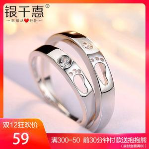 纯银情侣一对戒指女款学生日韩版简约个性潮人清新男士生日礼物