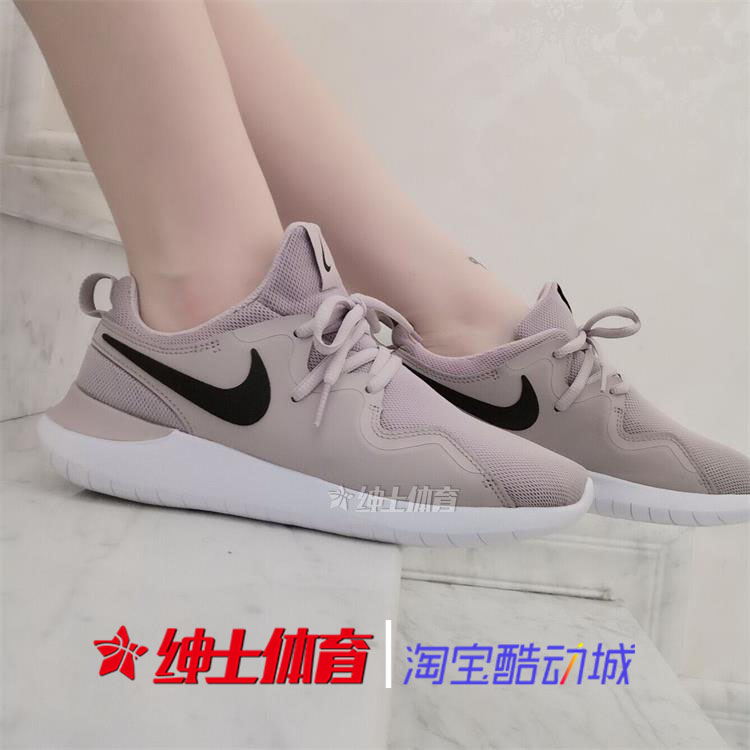 5de5cce1fd9 Nike Tessen spring and autumn new Nike women s dirty powder mesh breathable  sports running shoes AA2172 ...