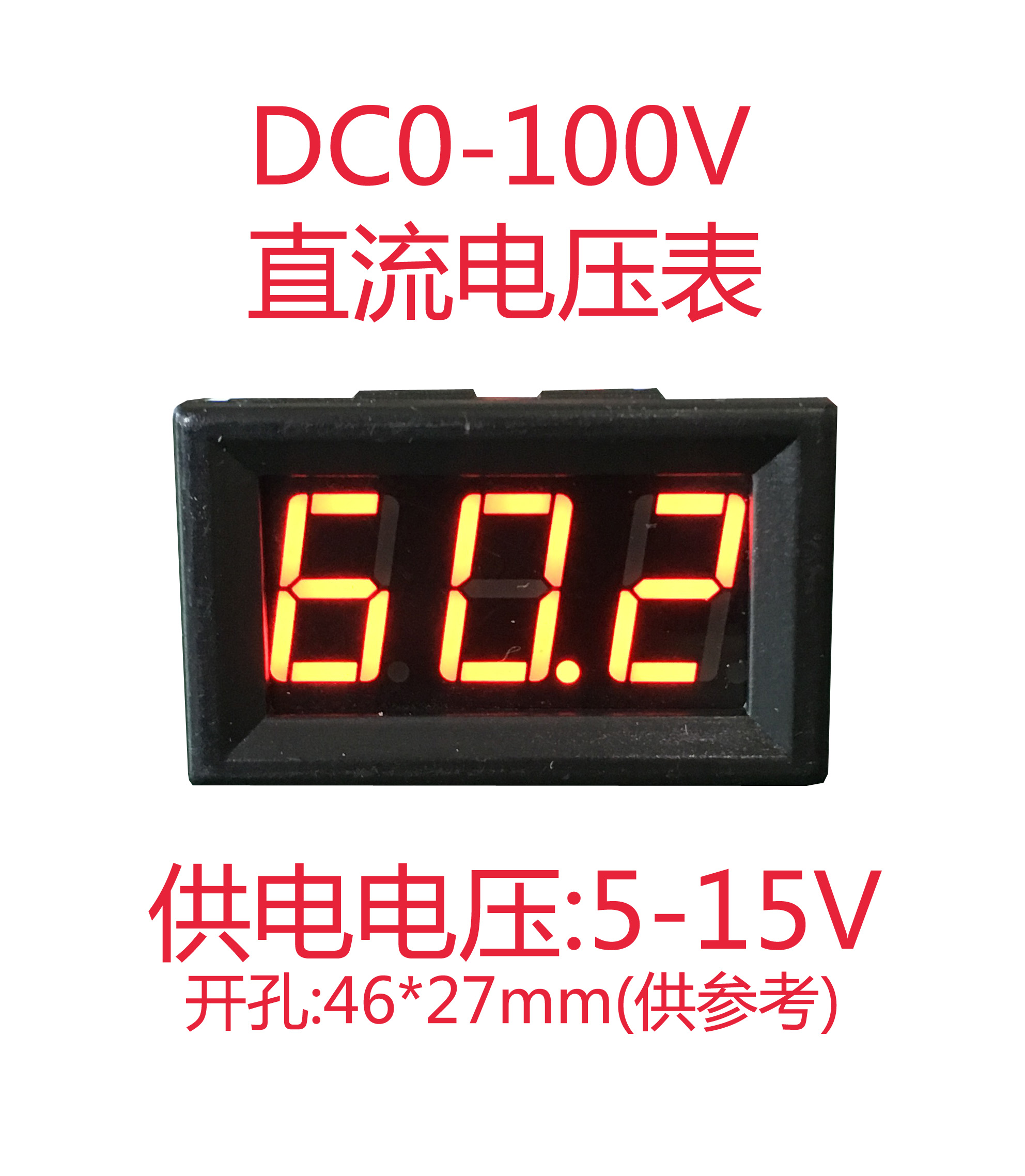 V27dc Three Wire Dc0 100v Digital Voltmeter Head Dc Voltmeters