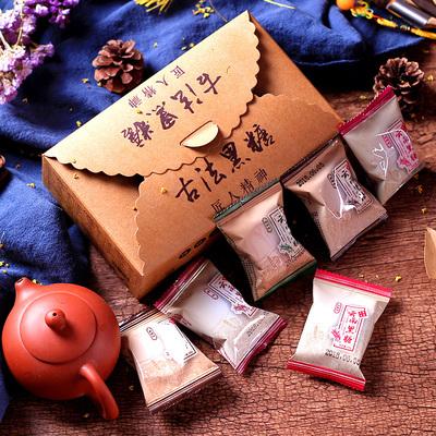 【云南手工古法】黑糖老红糖姜茶