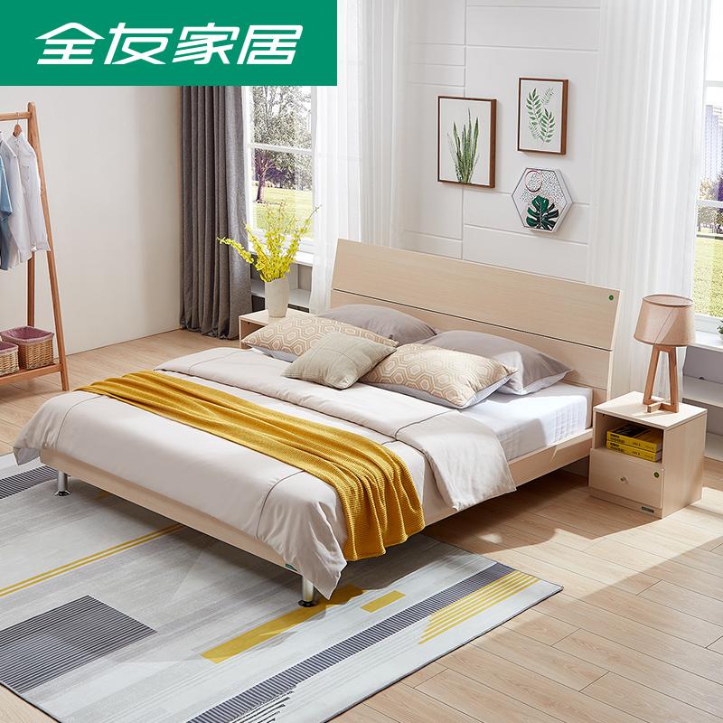 【全友家居官方旗舰店】全友家居双人床1.8米1.5米现代简约板式床经济型卧室家具床106302