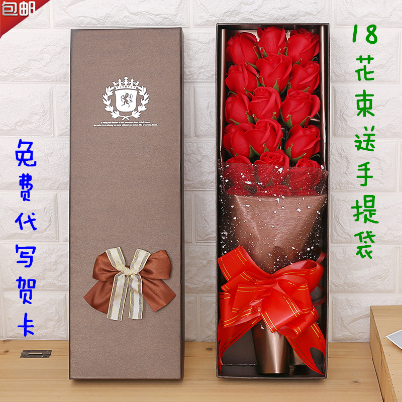 18 Flowers 33 Simulation Rose Soap Bouquet Gift Box Creative Christmas Girlfriend Birthday