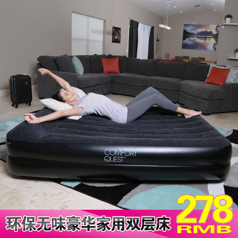 Usd 101 10 Bunk Beds Inflatable Mattress Double Plus High